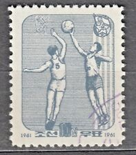 KOREA 1961 used SC#358 10ch stamp, Day of Sports ..., Basketball.