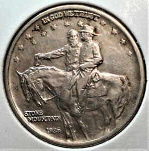 1925 US Silver Stone Mountain Commorative Half Dollar