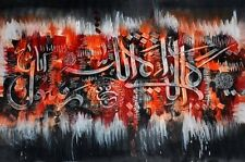 Hand Painted Individual Islamic Calligraphy - First Kalma - SNF30600035