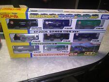 Takara Tomy Plarail EF200 & Tank Car Set japan toy train