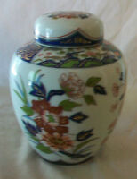 JAPANESE DECORATIVE CERAMIC PAINTED FLOWERS JAR OR URN WITH COVER