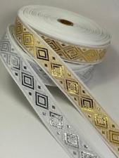Metallic Diamond Jacquard fabric Trim 1 inch wide Sold by the Yard