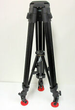 Sachtler 4188 75/2D Two-Stage Aluminum Tripod with 7011 Spreader & Foot Kit 75mm