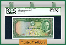 TT PK 22 1939 AFGHANISTAN 5 AFGHANIS PCGS 67 PPQ SUPERB GEM POP TWO NONE FINER!