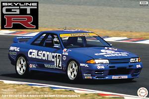 1:12 Big Scale Fujimi Nissan Skyline R32 GTR Calsonic Model Kit Rare #1483
