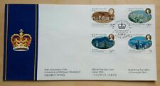 Hong Kong 1993 40thAnniv Coronation Queen Elizabeth ll Stamp FDC 香港女皇加冕四十周年邮票首日封