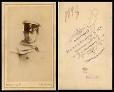 IMPERIAL RUSSIA ca 1890's CDV PHOTO YOUNG HANDSOME MAN IN UNIFORM ST. PETERSBURG