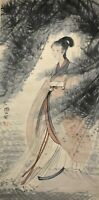 Vintage Chinese Watercolor LADY FIGURE Wall Hanging Scroll Painting - Fu Baoshi