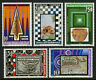 Tunisia 895-900, MNH. Prehistoric Artifacts, 1986 (see note)