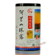 Premium Formosa Alishan Zhu Lu Dewdrop Tea Taiwan High Mountain Oolong Tea 250g