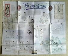 Tai CHI CH 'UAN Great Wall Poster