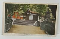 Kasuga Shrine Japan Vintage Postcard