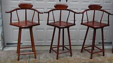 Set Of 3 Mid 20c Chinese Rosewood Carved Yoke-Style Top Rail Swivel Bar Stools