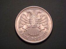 RARE!!! 2 headed Eagle Coin