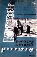 Yizkor AUSCHWITZ BIRKENAU CAMP Jewish BOOK Holocaust PHOTOS MAPS DOCUMENTS