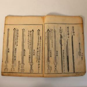 Japanese Antique old sword book Two books ASO112