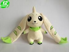 "Big 12"" Digimon Adventure Terriermon Plush Stuffed Doll PNPL8244"