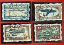 LATVIA LETTLAND 1933 SET4 OF 4 STAMPS Sc.CB21-24 USED 2251