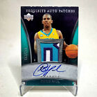 Top 100 Most Watched Sports Card Auctions on eBay 75