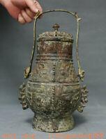 """12,2 """"Vieux Chinese Bronze Ware Dynastie Bête Visage Portable  récipient à boire"""