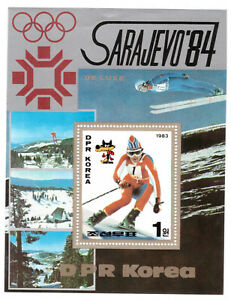 Korea 1983 1984 winter Olympic Sarajevo skiing mint delux sheet s/s MNH Mi 168