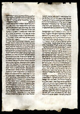 Hand-Written Judaic  Manuscript Hebrew Torah Circa 17th Century  Heavy Vellum