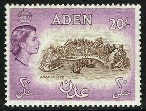 SG 71  ADEN  1953 - 20/- CHOCOLATE & REDDISH LILAC - MOUNTED MINT