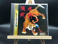 suiko enbu Outlaws of the Lost Dynasty  (Sega Saturn, 1995) from japan