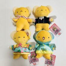 4pcs Cardcaptor Sakura cute plush doll toy anime pendant chain anime new