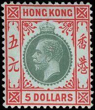 Hong Kong Scott 123a Gibbons 115b Mint Stamp