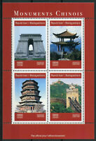 Madagascar 2019 MNH Chinese Monuments Great Wall 4v M/S Temples Pagodas Stamps