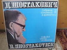 SHOSTAKOVICH  Tatiana NIKOLAYEVA  4lp box , 24 preludes and Fuges  NM  RARE