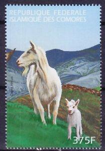 Comoros 1999 MNH, Domestic animals, Goat, Environment Protection