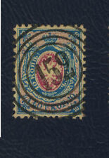 Poland first stamp, 1860 Fi:# Orońsk 152 used