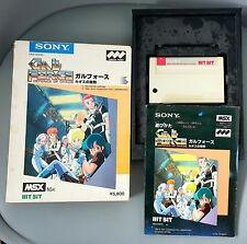 Gall Force MSX SONY