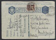 POSTA MILITARE 1943 Franchigia PA da PM 52 a Monte San Giusto (MA)