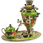 Samovar Teapot Tray US Compatible 110 V Daisies Green MADE IN RUSSIA, Presale