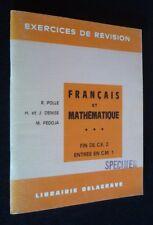en francés y las matemáticas, final de la CE2, entró en CM1 : ejercicios informe