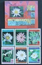 Afganistan-1997-Flowers,Nhimpfeea,6 st.+1 S/Sh,MNH,AFG 030