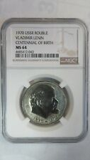 Russia USSR 1 Rouble Lenin Centenial of Birth, 1970, NGC MS 64