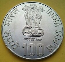 100 Rs 1982 IX Asian Game UNC coin