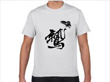 """T-shirts Japanese """"Eagle"""" NEW"""