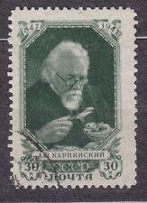 RUSSIA SU 1947 USED SC#1087 30kop,  Karpinsky (1847-1936), geologist.