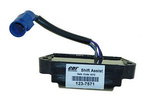 OMC Cobra Shift Assist Module (Prestolite BID V-8) 987571 (123-7571)