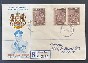 Malaya Johore Definitive Private FDC Posted Registered to Singapore