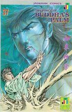Force of Buddha's Palm # 37 (Martial Arts, Kung-Fu) (USA, 1991)
