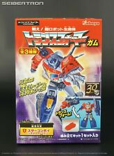 STAR CONVOY Kabaya Transformers 2014 Japan Series 8 #1 Optimus Prime Takara New