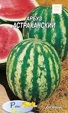 Graines de melon d'eau d'Astrakhan - Pastèque d'Astrakhan - 10  graines