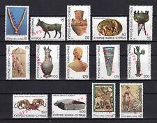 "CYPRUS 1980 ""TREASURES OF CYPRUS"" DEFINITIVE SET - SPECIMEN MNH"