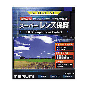 New MARUMI 95mm DHG Super Lens Protect Filter Protector - Mad in JAPAN